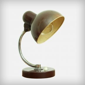 Small Brown Metal Desk Lamp • Model 6722