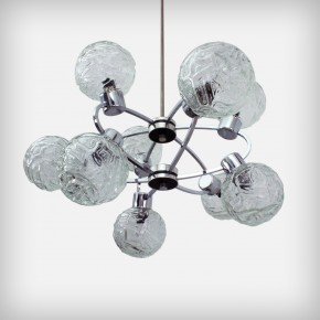 Space Age Atomic Orbital Chandelier