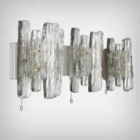 Set of 3 Ice Cube Sconces